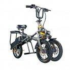 ABYYLH Bicicleta Electrica Plegable