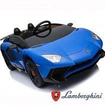 BC Babycoches-Coche electrico 12 V para niños Lamborghini